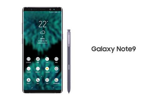 Leaked Samsung Galaxy Note 9 screen protector teases new