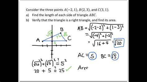 College Algebra Examples: Applications of the Distance and