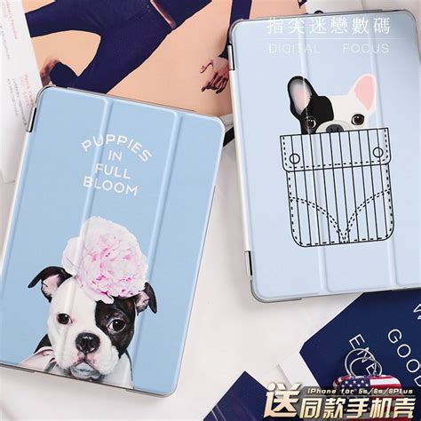 Case with cute dog picture for iPad Pro 9