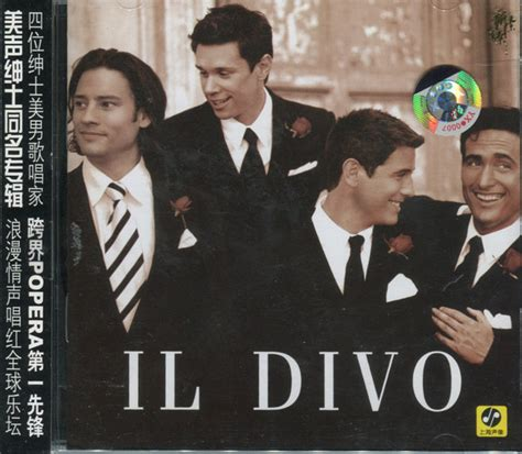 Il Divo - Il Divo (2004, CD) | Discogs